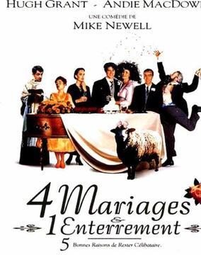 四个婚礼一个葬礼