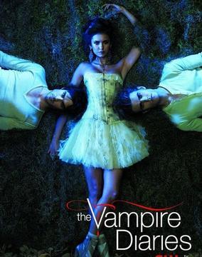 吸血鬼日记 第二季