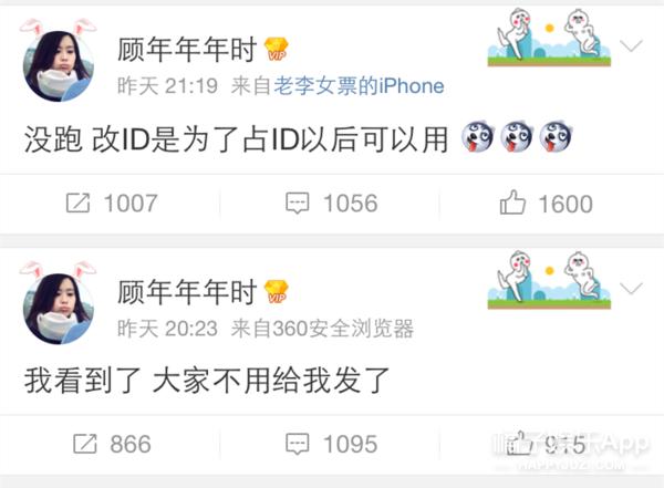 杨洋团队发声明斥责黑料,竟然把李易峰家的粉丝挂了出来