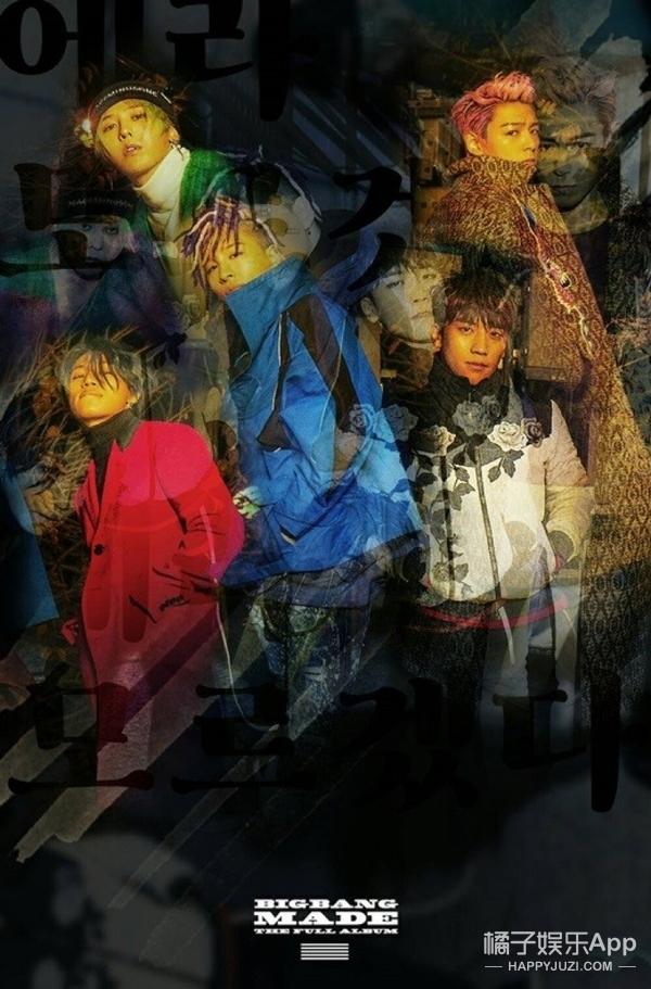 权志龙把这件女款拼色大衣穿得这么妖娆,女孩们都不好意思买了!
