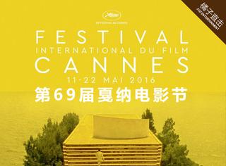 69届戛纳电影节 | 3个单词活10天,每段故事都刻骨铭心