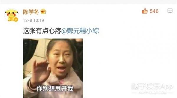 马思纯机场采访虹桥一姐,还催促人家快点找男朋友