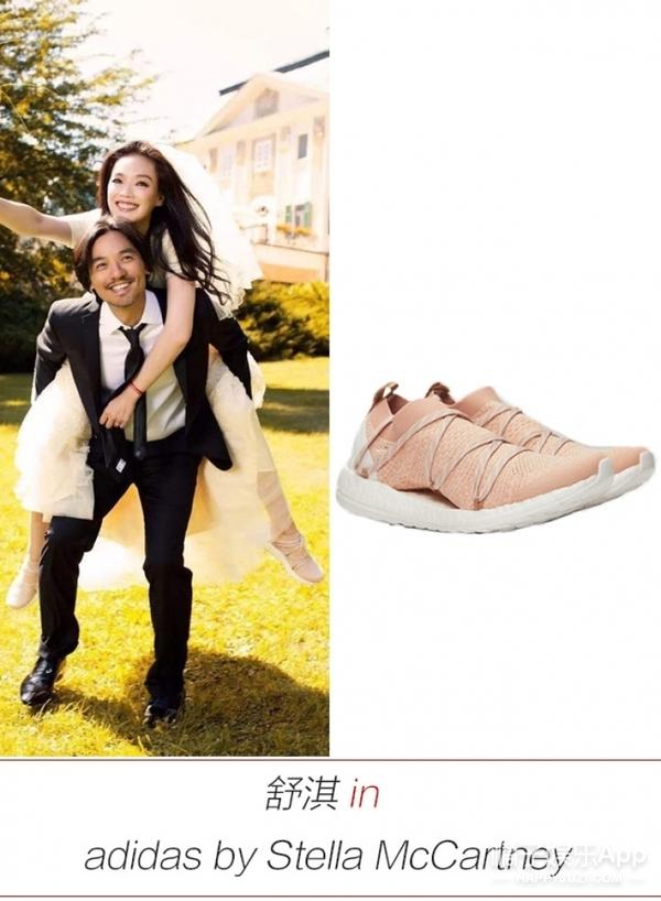最优雅的运动品牌,大嫂罗茜穿它登开年封面、舒淇直接穿它结婚!