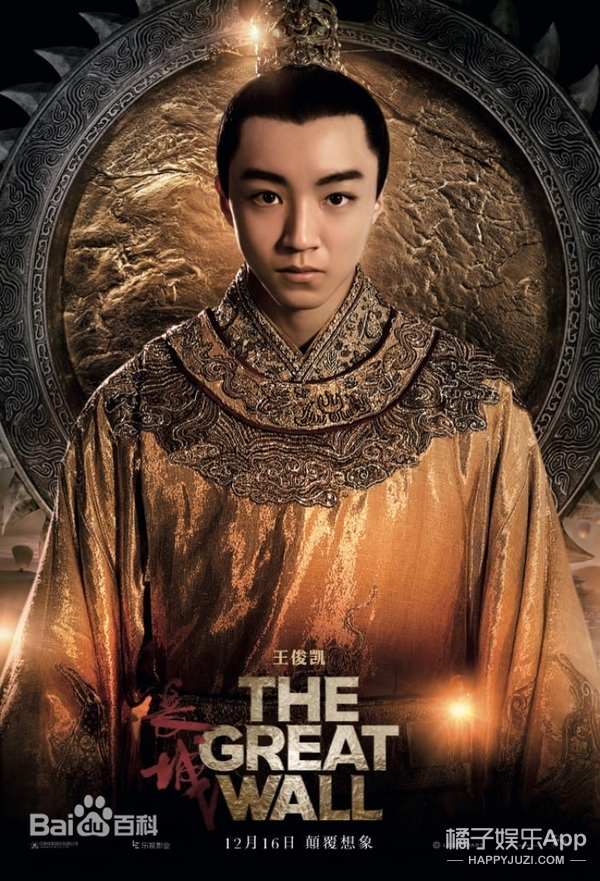 《长城》王俊凯演技就像赌气的孩子,还说着蜜汁口音的普通话
