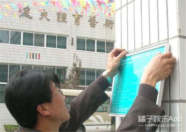 台湾学生分享那些被学校记过的理由,太奇葩太搞笑了