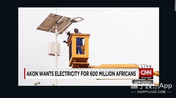 Lady Gaga每唱一首歌,就能点亮一个小型的非洲村落