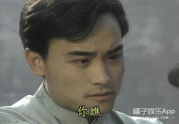 【好久不见】93版《包青天》中的宋仁宗,现在长这样了!