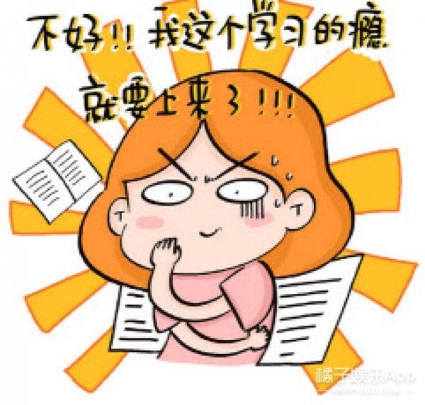 简直智商爆表!要知道不会写段子的考生是考不了英语四六级的!
