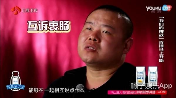 《我们的挑战》首播,小岳岳比随时撒狗粮的黄晓明还抢镜啊!