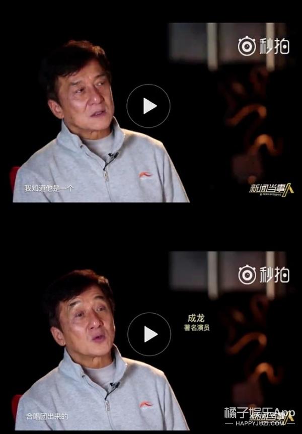 学黄子韬唱RAP、说他是合唱团出来的,成龙也太逗了
