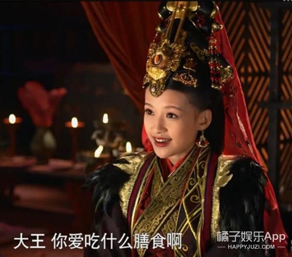 于正爆料《凤囚凰》女主曾有三位人选:徐璐、孙怡、关晓彤!