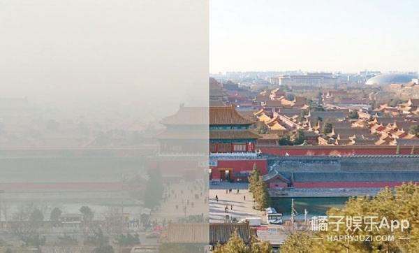 雾霾是啥味道的?
