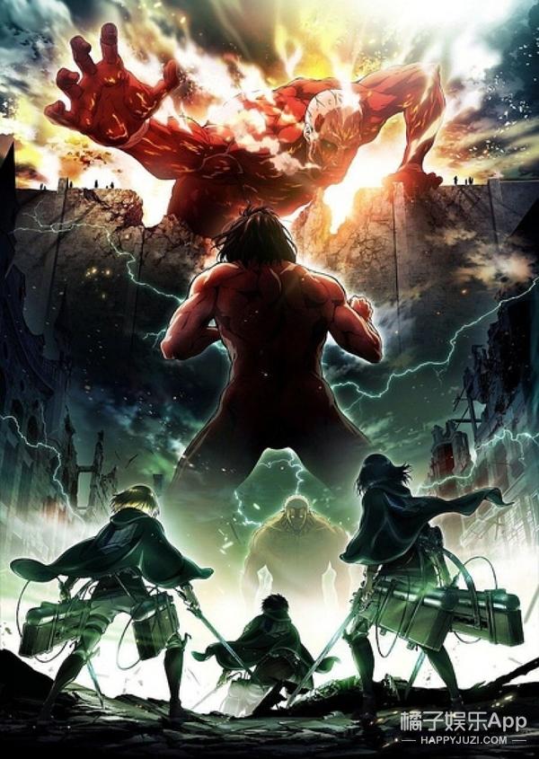 时隔3年《进击的巨人2》终于来了!那些热泪盈眶的场景你还记得吗 ?