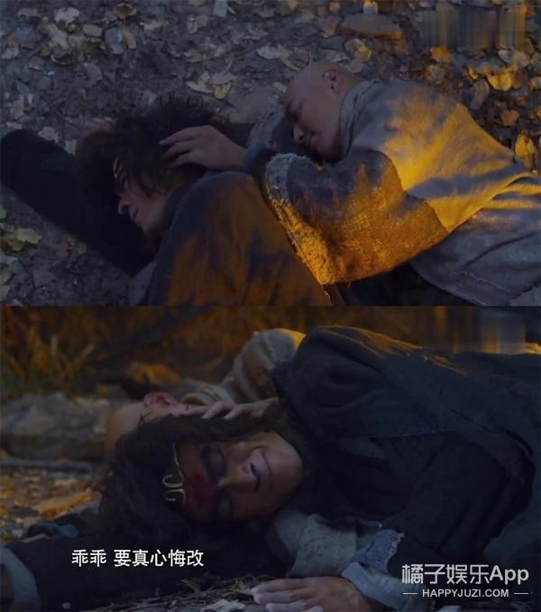 吴亦凡在《西游伏妖篇》特别惨:挨打、卖艺还要被姚晨调戏!