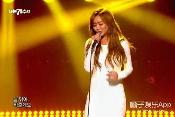 2016韩国最受喜爱爱豆TOP20,没想到GD竟被周子瑜打败了!