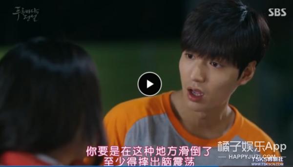 """李敏镐在《蓝海》里不只是""""亚洲醋王"""",还是个""""宠妻狂魔""""!"""