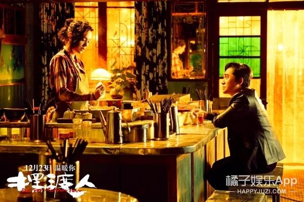 橘子娱乐电影之旅〡王家卫张嘉佳张榕容马苏说青春就要放开浪!