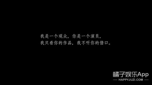 """2016辣眼睛演技大赏!他们用演技证明""""没有我搞不砸的剧"""""""