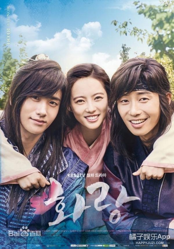 韩媒选出的今年最烂的4部韩剧,第一名竟然是这部....