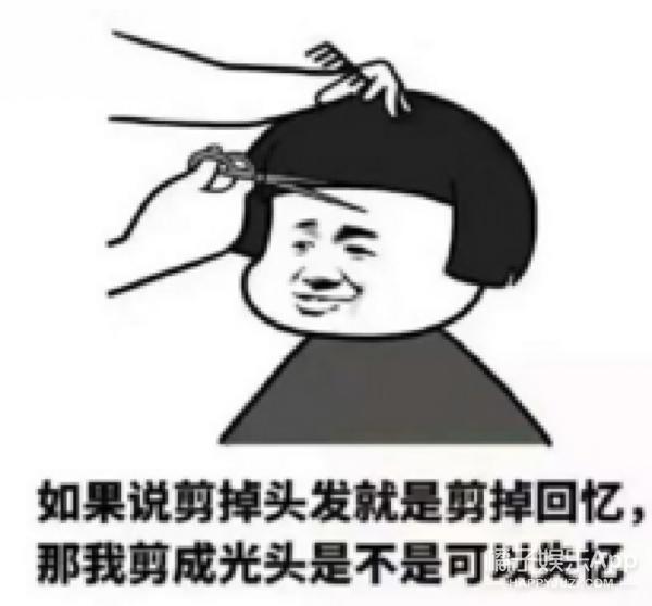 【橘子】很全的吹刘海套路,表情君帮你整总是被人表情表情包图片