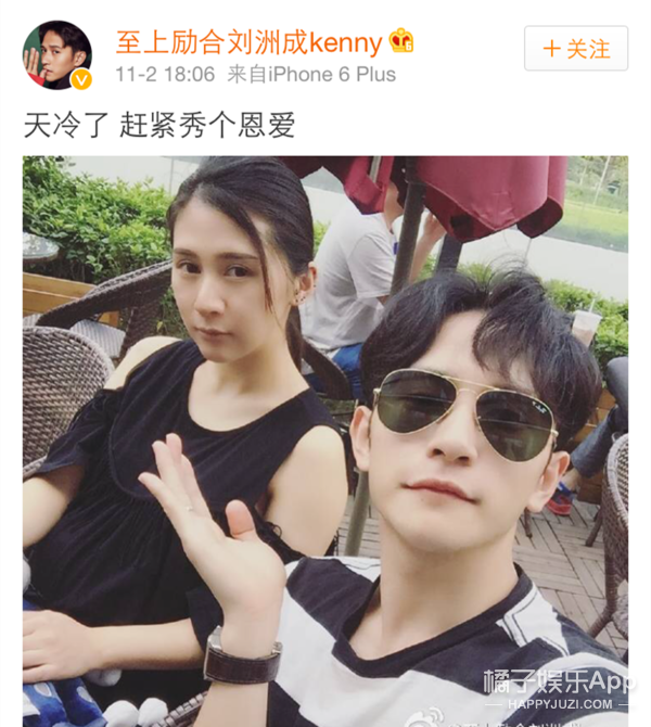 至上励合刘洲成的妻子生了,原来他老婆竟然是个白富美!