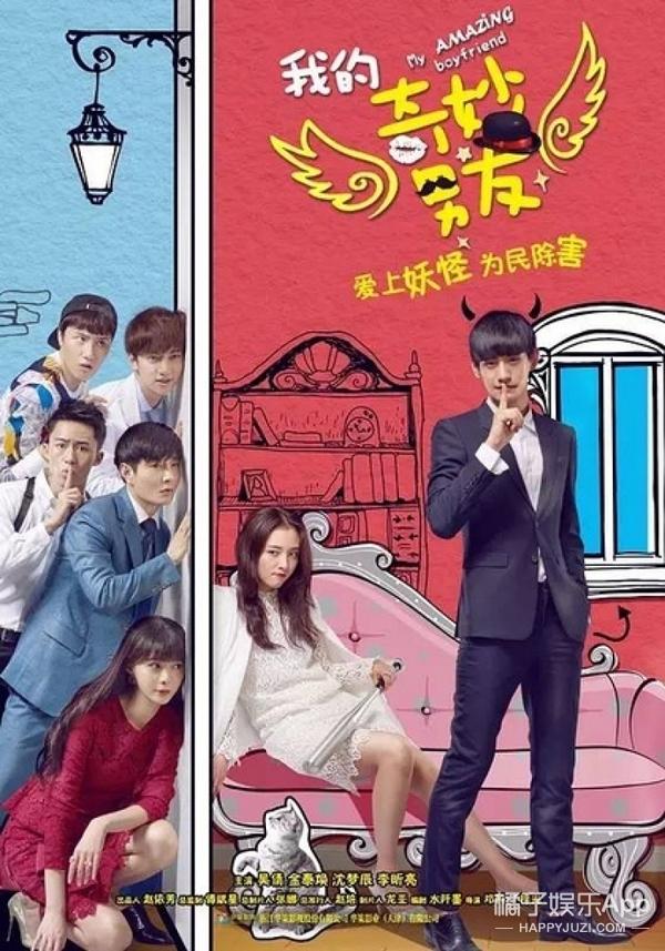 《我的奇妙男友2》终于开机了,代替吴倩金泰焕的竟是他们?