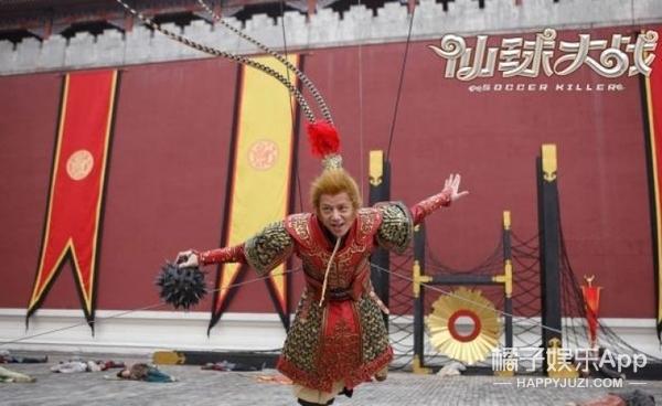 何炅又演刘镇伟新片?还是孙悟空!忘了6年前悲剧了?