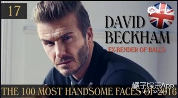 2016年全球最帅面孔100人,连鹿晗都只排到了69?