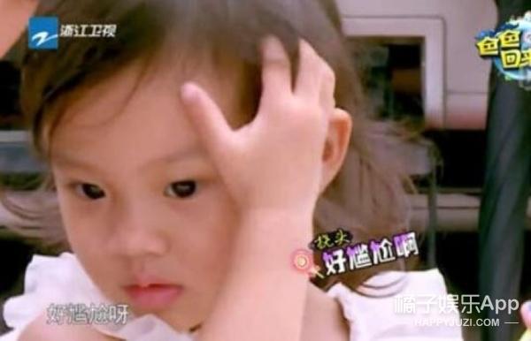 熬到凌晨蹲到李宇春大张伟等7个明星,想当首都一姐的我苦逼到想哭
