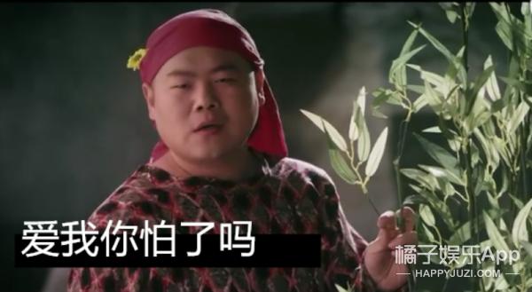 小岳岳拍《天竺少女》MV,他的表演竟然比原版还浮夸!