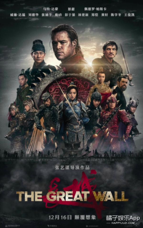 美国观众选出了2017年最期待的30部电影,《长城》竟然榜上有名?