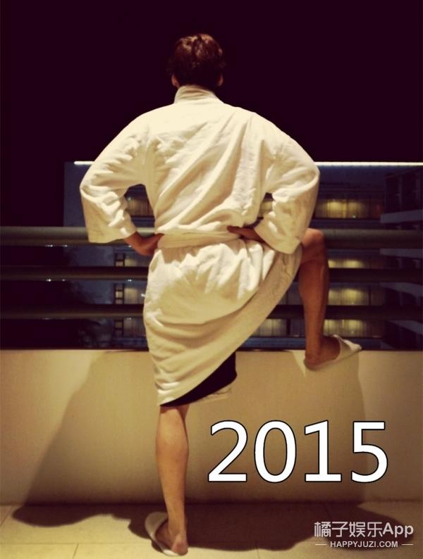 李易峰连续3年发浴袍照跨年,他的梗一直很奇怪啊...