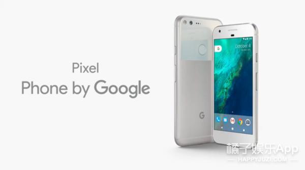 iPhone冻关机之后,Google的手机也没能幸免