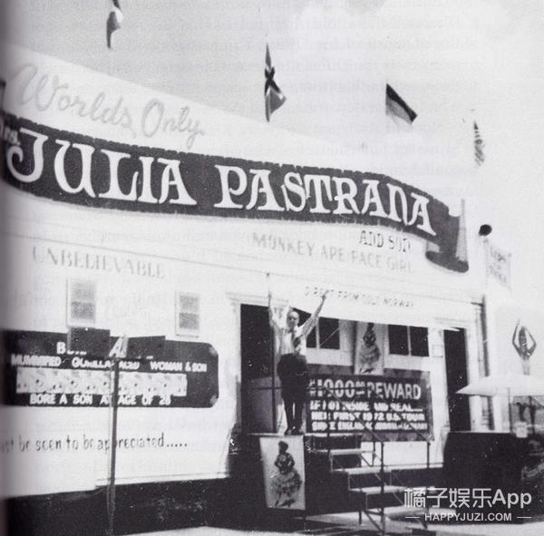 世界上第一个长毛怪:朱莉娅