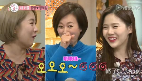 韩国《我结》史上最主动女生,希望遇到喜欢的人你也像她一样