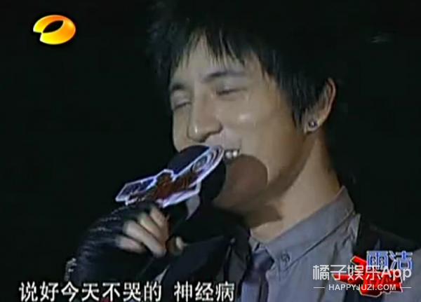 李易峰,薛之谦...他们现在那么火,7年前召集3000粉丝都困难!