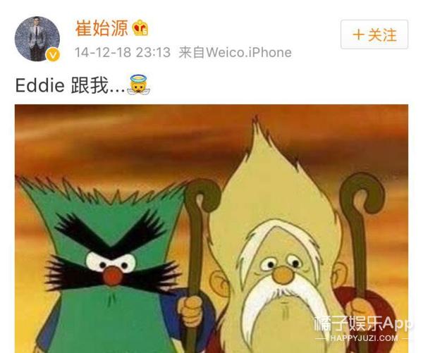 崔始源,李易峰......那些年,你们爱豆和卡通人物的神撞脸!