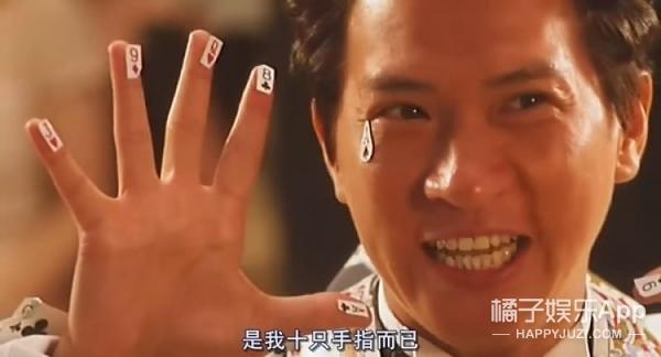 【老照片】因为张家辉,我们可以再爱港片一万年!