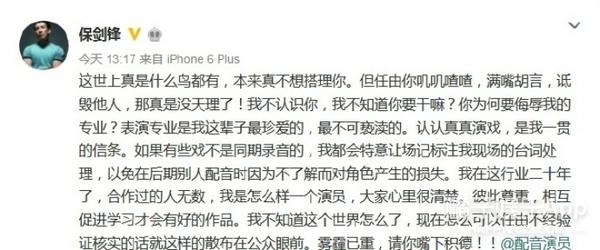 【娱乐早报】刘恺威带女儿游玩  黄子韬ins粉丝破600万