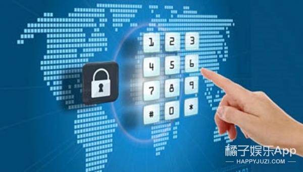 支付宝又遇安全漏洞,熟人可轻易修改你的登录、支付密码