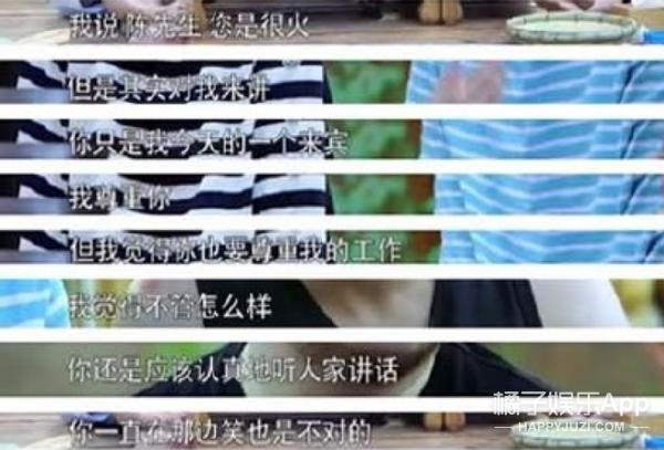 全程把陈冠希叫成陈奕迅....何炅终于曝光了这段最尴尬经历!