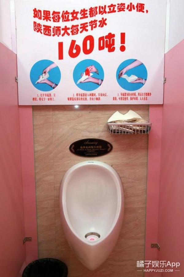 【Holy Shit】女生也能每天站着上厕所辣!不过没想到原因竟然是...