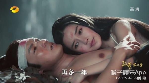 终于等到了《孤芳》的激情戏,不过用身体取暖这个梗都被用腻了