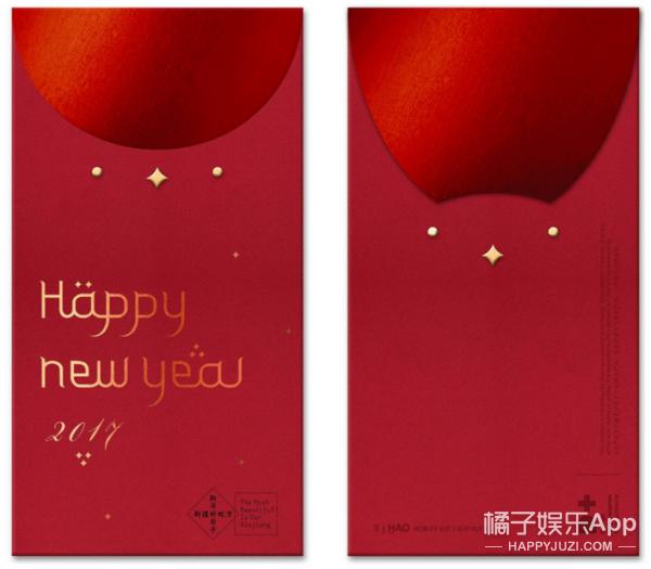 新年红包大不同,你家的红包火了么?