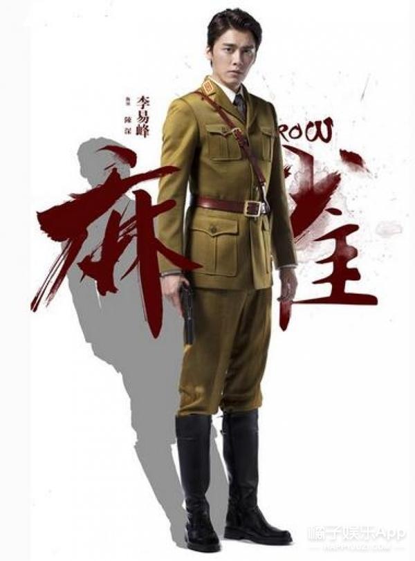 在杭州活捉一只野生你峰,大爱,流鼻血了……