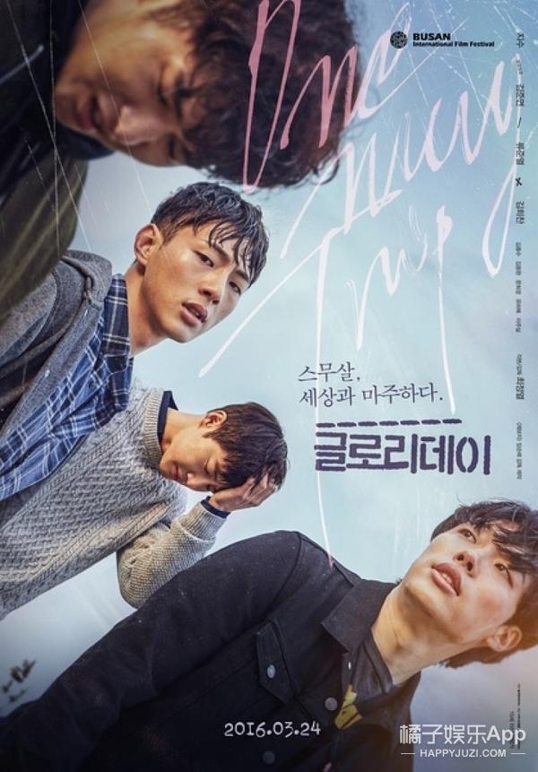 张艺兴、都暻秀、朴灿烈、边伯贤全有戏,EXO集体挑战演技吗?
