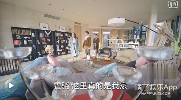 热巴住800万公寓,周冬雨新家值6000万,想要get电视剧女主的房间究竟需要多少钱?