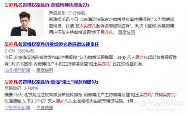 小G娜拍电影感慨演员不易!但网友的反应让我想起当年的刘梓晨