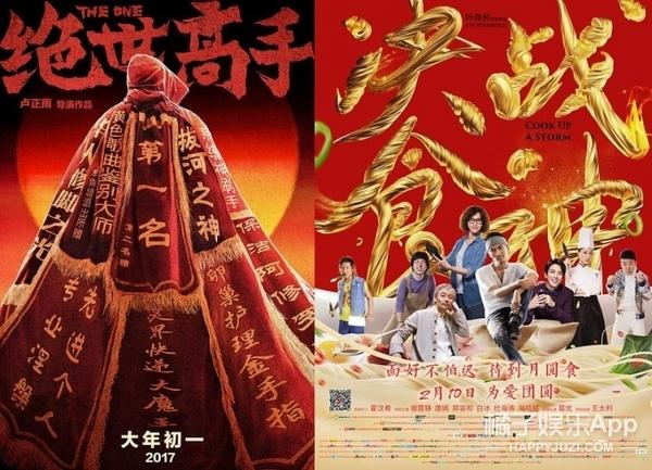 距离春节档还有14天,已有两部电影票房破千万!《西游2》稳赢?