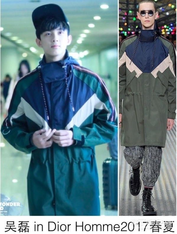 活捉了一只穿运动风衣的潇洒少年吴磊,有钱有颜就是任性!